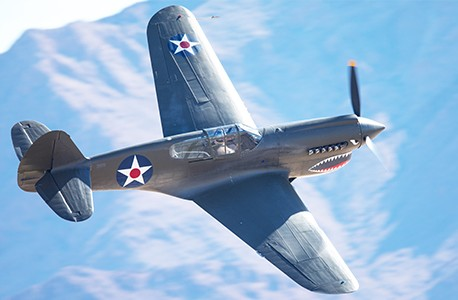 Curtiss P40 fighter plane